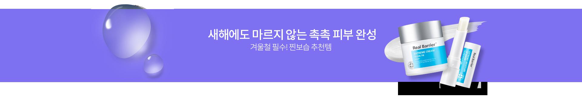 1월 3주_ 메인테마 배너