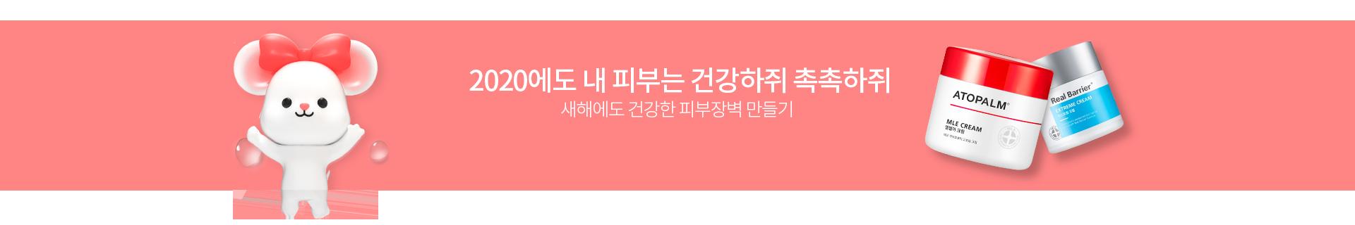 1월 4주_ 메인테마 배너