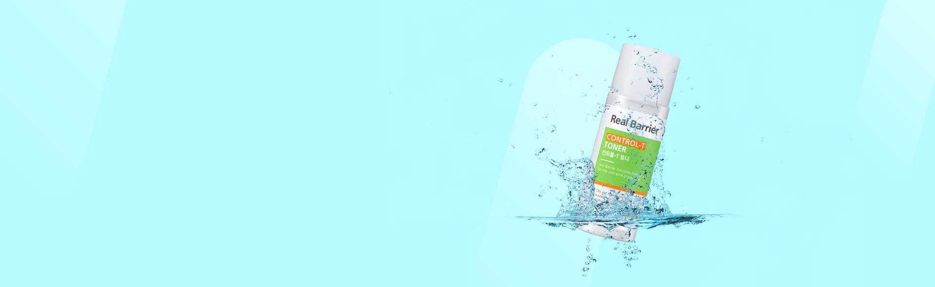 금토일~ 5만원↑ 리얼베리어 컨트롤-T 클렌징 폼 증정 이미지 1