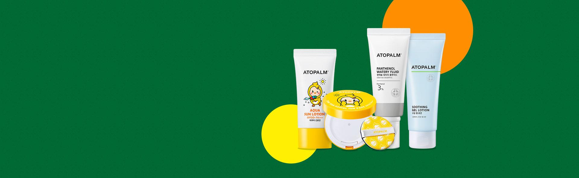 아토팜 선&진정 ~50%+샘플킷증정 이미지 2