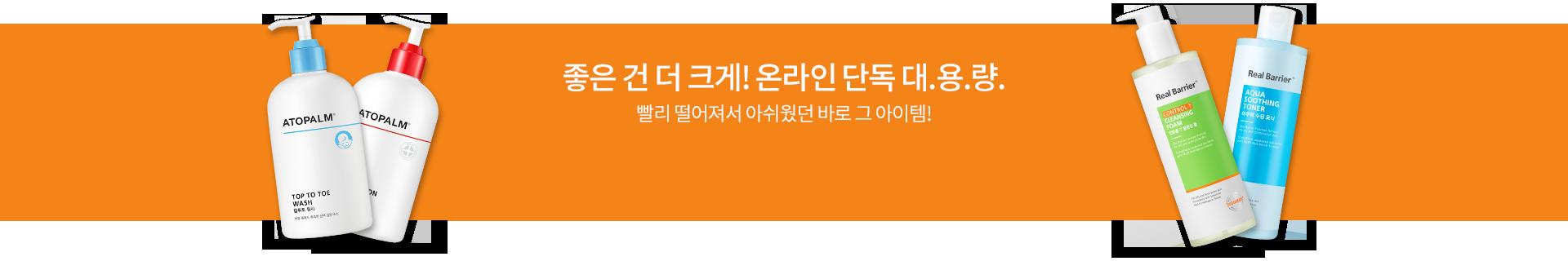 9월 3주_메인테마 배너