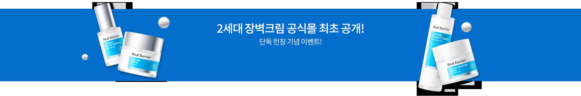 9월 4주_메인테마 배너
