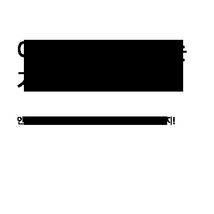 [리얼베리어] 안티에이징&시카 ~40% 박스 이미지 7