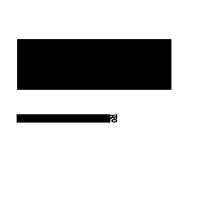 티엘스 콤부차 마스크 100% 증정 박스 이미지 7