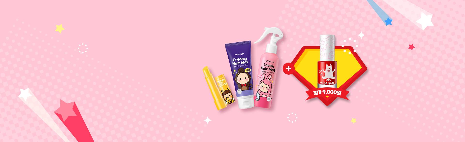 [3주차] 키즈 제품 구매시 정품 증정! 이미지 7