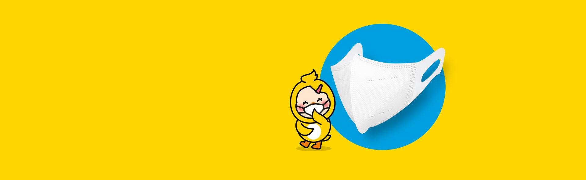뛰어난 비말 차단 효과 아토팜 마스크♥ 이미지 7