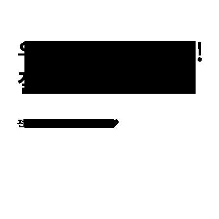 아토팜 전구매고객 미니어처 증정 박스 이미지 2